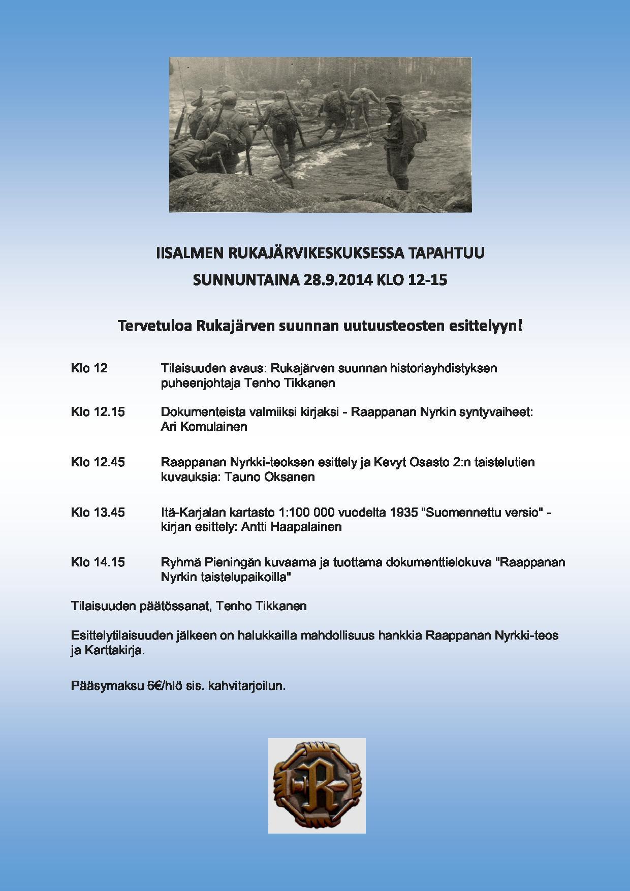 Iisalmen Rukajärvikeskus