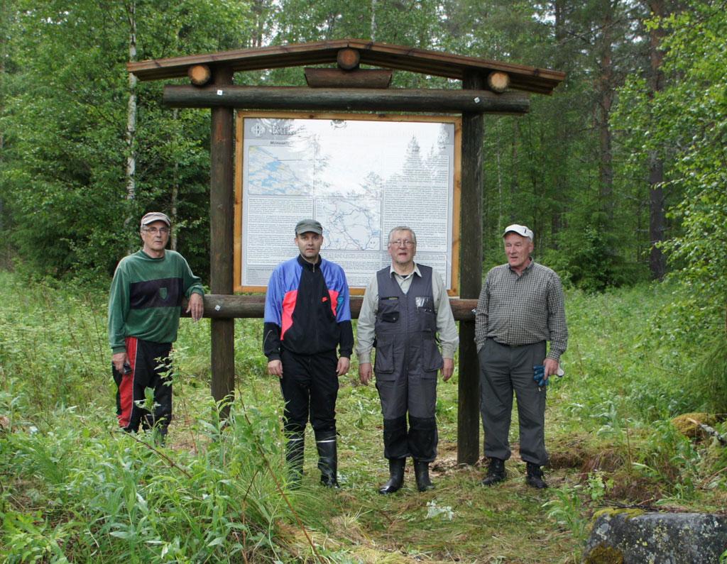 Miinoankiven opaste Kuhmossa. Kohteen sijainti: WGS84 – lat: 64.33598, lon: 30.23618.
