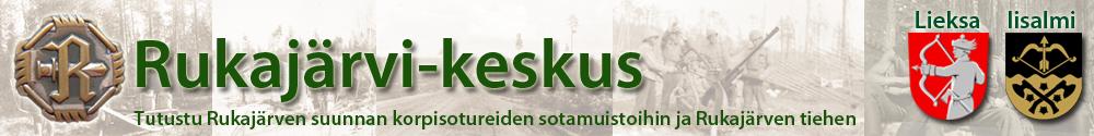 Rukajärvikeskus