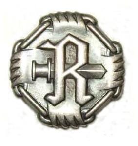 1 I Rukajärven suunnan hopeinen merkki 1942, Väinö Partisen merkki